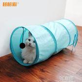 田田貓 可摺疊滌綸布50CM純色貓隧道貓帳篷玩具貓通道寵物貓用品 3C優購