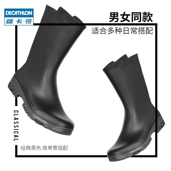短筒雨鞋雨靴水鞋男女成人防滑中筒水靴膠鞋SOL 印巷家居