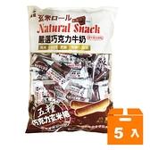 黑熊五糧玄米捲-巧克力420g(5入)/箱 【康鄰超市】