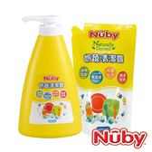 Nuby 奶蔬清潔露組合包_1罐1包(1300ml) 麗翔親子館