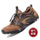 夏季透氣男鞋防滑耐磨真皮登山鞋男士運動戶外休閒網鞋