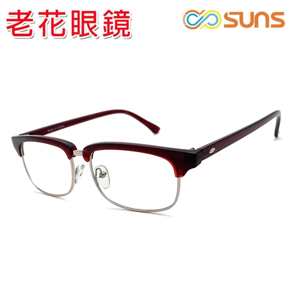 老花眼鏡 文青老花眼鏡 時尚老花 紅框眼鏡 超輕盈 精品老花 高硬度耐磨鏡片 配戴不暈眩