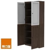 組 -特力屋萊特 組合式書櫃 深木櫃/深木層板8入/深木門2入 78x30x174.2cm