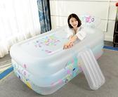 簡約加厚充氣浴缸家用成人泡澡神器折疊浴桶
