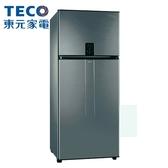 «0利率/免運費»TECO東元 610公升 1級 變頻 雙門冰箱 R6191XHK【南霸天電器百貨】