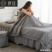 美容院按摩床罩批發價推拿理療四件套歐式簡約純全棉 可定制wy