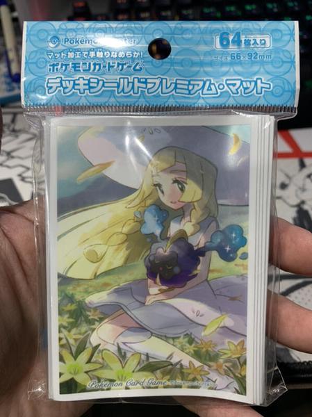 『高雄龐奇桌遊』 日本帶回 莉莉艾 小星雲 磨砂版 卡套 64入 正版桌上遊戲專賣店
