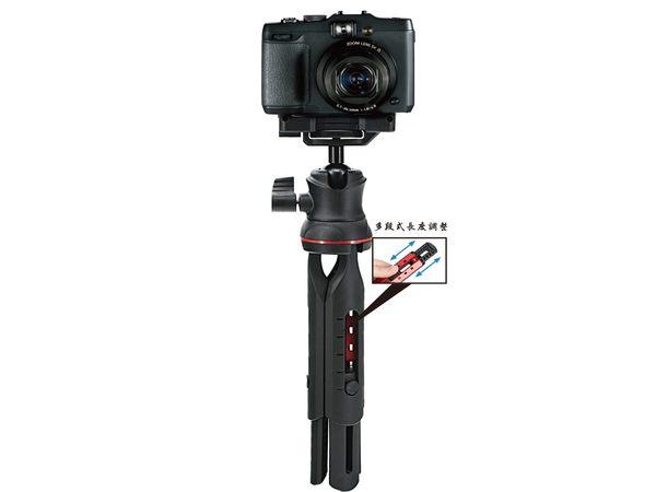 ◎相機專家◎ Smartfoto SF-T1 桌上型三腳架 定時拍照 26cm 承重3kg 手機 相機 冷靴座 公司貨