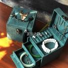 抽屜墨綠復古首飾盒手提飾品盒中國風首飾收納盒生日禮品流蘇刺繡