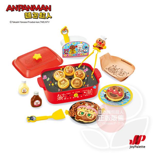 AN麵包超人-來開章魚燒派對吧♪麵包超人有聲玩具烤盤!【佳兒園婦幼館】