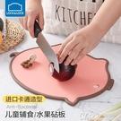 進口塑料輔食菜板家用卡通防霉切水果砧板便攜可愛小案板 【快速出貨】