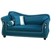 【森可家居】海軍古典藍色布沙發貴妃椅 8SB161-3 (左向、右向) 美式 宮廷風