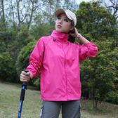戶外春夏秋季大碼沖鋒衣男女超薄款單層防水透氣速干防風運動外套