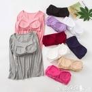 莫代爾純棉帶胸墊長袖上衣背心女文胸罩杯一體睡衣瑜伽內衣打底衫-Ballet朵朵