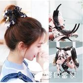 韓國半丸子頭發飾飾品頭花發夾抓夾中號發卡頭飾夾子成人頂夾發抓