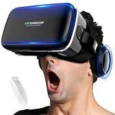 vr眼鏡手機專用3d眼鏡∨r體感游戲一體機rv4d虛擬現影院 歐亞時尚