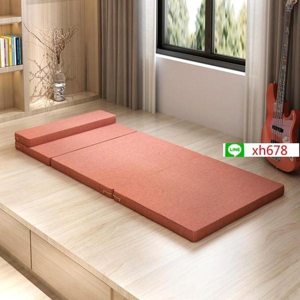 折疊床單人簡易折疊床雙人午睡床辦公室午休床墊野營折疊床帳篷墊【頁面價格是訂金價格】