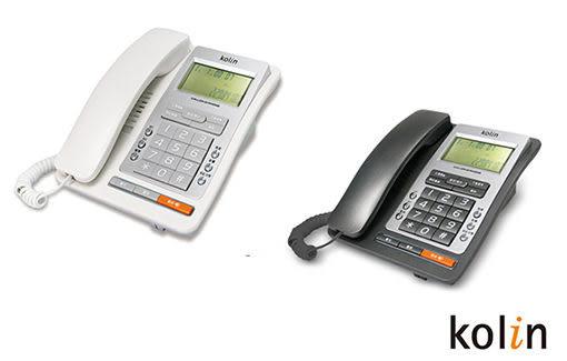 【艾來家電】Kolin歌林 來電顯示有線話機 KTP-703L