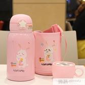 雙蓋兩用兒童吸管保溫杯304不銹鋼水杯學生女寶寶幼兒園可愛水壺 韓慕精品