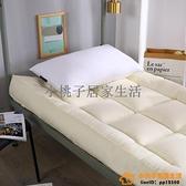 加厚學生宿舍床墊床褥0.9m*1.9床1.2米軟墊雙人折疊單榻榻米褥子品牌【小桃子】