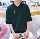 連帽衛衣男套頭韓版T恤學生純色運動春夏季五分短袖嘻哈寬鬆衛衣 -十週年店慶 優惠兩天