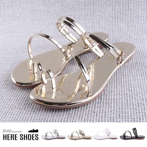 [Here Shoes]涼拖鞋-MIT台灣製 鏡面鞋面 小波跟套趾 簡約兩穿涼鞋 拖鞋—KTD217