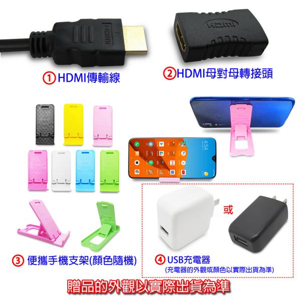 【4K四核心影音震撼】EasyCast雙頻5G全自動無線HDMI影音電視棒(送4大好禮)