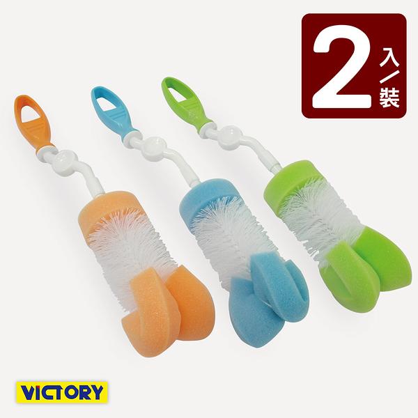 【VICTORY】360°旋轉抗菌奶瓶刷(2入)#1031006
