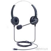 白恩DH600D雙耳呼叫中心話務員頭戴式電銷外包客服電話腦耳機耳麥 探索先鋒