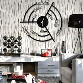 現代創意客廳掛鐘簡約店鋪裝飾鐘錶掛墻鐘時尚個性壁鐘 造型時鐘 限時八九折