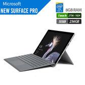 """*送SP4鍵盤*福利品 微軟Microsoft NEW SURFACE PRO 12.3""""Touch/I5/8G/256/Win10Pro/1Y保固/不含手寫筆"""