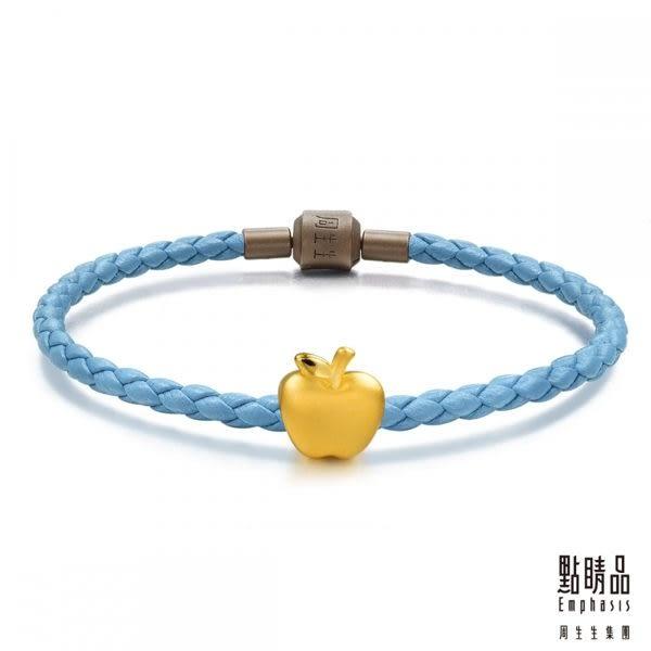 點睛品 Charme系列 蘋果 黃金串飾