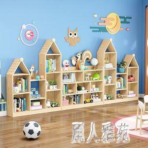 玩具收納架實木兒童書架簡易家用置物架幼兒園落地書櫃寶寶多功能繪本 LR21898『麗人雅苑』