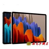 ※南屯手機王※SAMSUNG Galaxy Tab S7 (WiFi) SM-T870 11吋 128G【宅配免運費】