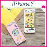 Apple iPhone7 4.7吋 Plus 5.5吋 通搖桿鋼化膜 情侶螢幕保護貼 可愛鋼化膜 納米保護貼 (正面)