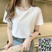 T恤女短袖s夏季寬鬆休閑短款半袖素色上衣【風之海】