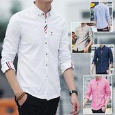 雙色織帶長袖襯衫 男士襯衫 棉質休閒襯衫 5色 M-4XL碼【CW44034】