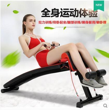 設計師美術精品館朗威 仰臥板仰臥起坐健身器材家用多功能收腹器仰臥起坐板腹肌板