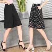 五分褲闊腿褲女夏季新款寬鬆顯瘦波點雪紡裙褲時尚高腰中褲子『夢娜麗莎精品館』