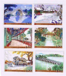 收藏 郵票品 集郵 2008年2008-10T頤和園