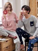 2套價春秋情侶睡衣秋季長袖棉質韓版可愛男士家居服女款韓國套裝