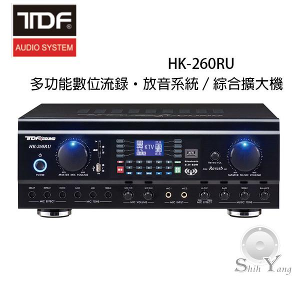 TDF HK-260RU 多功能數位流錄·放音系統/綜合擴大機