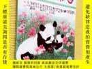 二手書博民逛書店文史雜誌罕見2020(第1、2、3 期)三冊合售Y247505