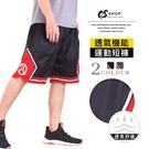 CS衣舖 加大尺碼 吸濕排汗 籃球褲 球褲 六分褲 #2303
