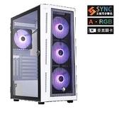 【綠蔭-免運】賽德斯 SADES VISHNU 毗濕奴(白色) 全透側 A‧RGB 水冷電競機箱
