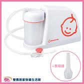 【贈好禮】BabySmile電動吸鼻器 S-503+BabySmile 矽膠長吸嘴1105 組合