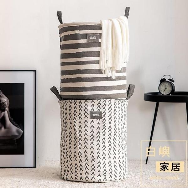 籃子家用臟衣籃收納神器臟衣服筐洗衣簍北歐放裝衣服的婁桶【白嶼家居】