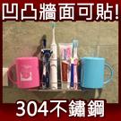 牙刷杯架 電動牙刷牙膏洗面乳刮鬍刀架 3...