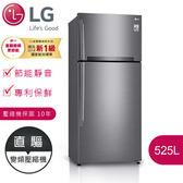 ★贈樂扣分隔保鮮盒*2【LG】 Smart 525L 變頻上下門冰箱 / 精緻銀GN-HL567SV含基本安裝