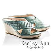 ★零碼出清★Keeley Ann歐美摩登~休閒度假交叉X字型鏤空全真皮楔形拖鞋(綠色)